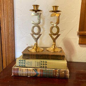 Joy Midcentury Vintage Brass Candle Holders